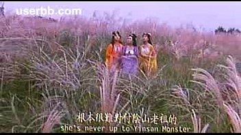 Tou se yi hung mou(English subs)