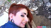 Sheena Rose - First Anal or GTFO!