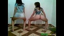 Cute Brazilian Girls Twerking At Home
