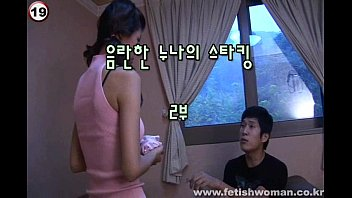 chinese femdom (korean) 288