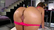 Huge Colombian Ass on this Babe