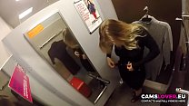 Wonderful girl! Masturbate in changing room!