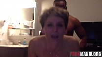 COUGAR HAS ANAL ORGASM FROM YOUNG BLACK COCK [PORNMANIA.ORG]