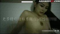 Chinese Beauty Salon Hooker 6