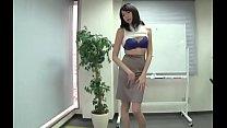 Tall Japanese 2