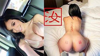 Fine Ass Latina Savannah Sixx Quit Cashier Job For Porn - BananaFever AMXF
