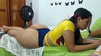 Thick Booty Colombian Teen