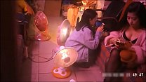 CHINESE BEAUTY SALON HOOKER 3
