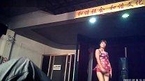 县城歌舞团上演风情脱衣舞表演