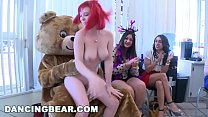 DANCING BEAR - Male Strippers Slangin' Dick For The Lucky Bday Girl & Her Slutty Friends