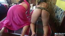 Hago un trió con estas dos gitanas sexys e increíbles traseros  / PARTE 1 / LolitaAbney / ChiquiCandy