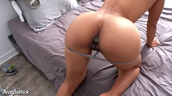 Big Round Ass fresh out of the shower POV creampie
