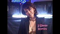 Kamikaze Girls Vol. 2 Ai Himeno-NEW-0000