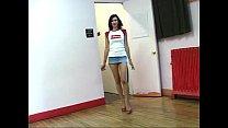 Micro Skirt