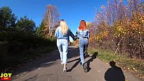 Remote Vibrators Inside Two Hot Girls - SFW Public Fun | Part 1
