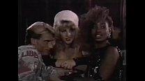 Merry X-Miss Vintage 80s Porn