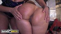 BANGBROS - Big Booty Latin Threeway With Becca Diamond & Vanessa Luna
