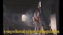 Khmer Sex New 075