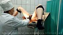 Exam girl on gyno chair